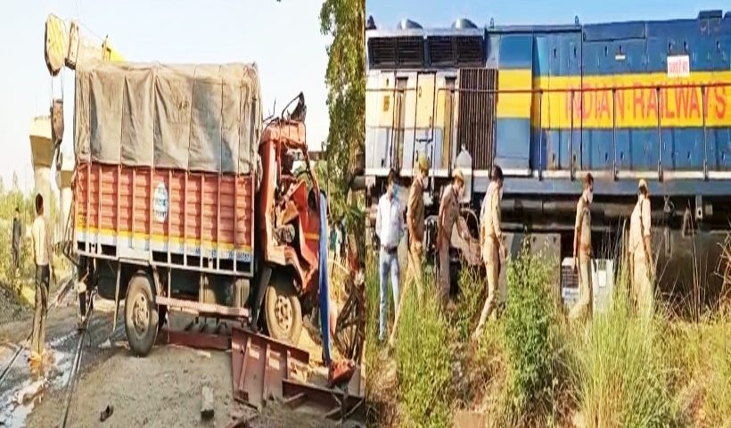 Train rams into truck in UP